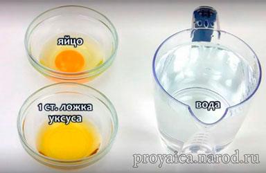 Способ приготовления яиц-пашот